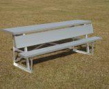 "Aluminum Players Bench   Shelf 7' 6"" • Seats 5 - Outdoor Bench"